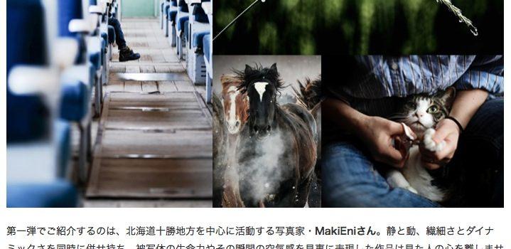 クリエイター紹介メルマガ「imagenavi 今旬作家」第一弾配信