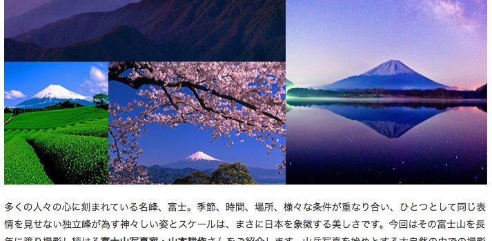 クリエイター紹介メルマガ「imagenavi 今旬作家」第四弾配信