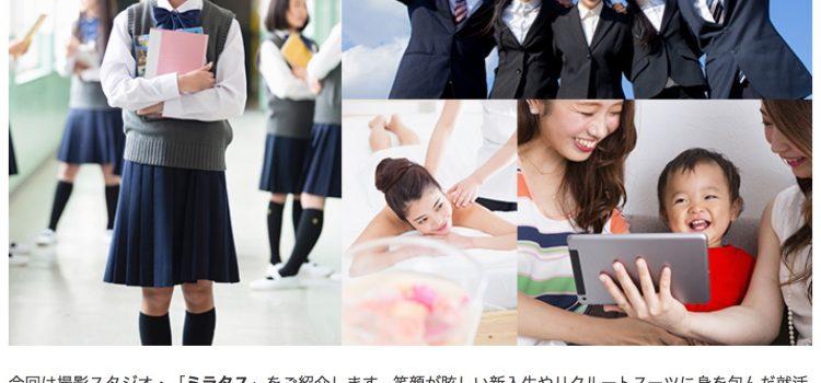 クリエイター紹介メルマガ「imagenavi 今旬作家」第十弾配信