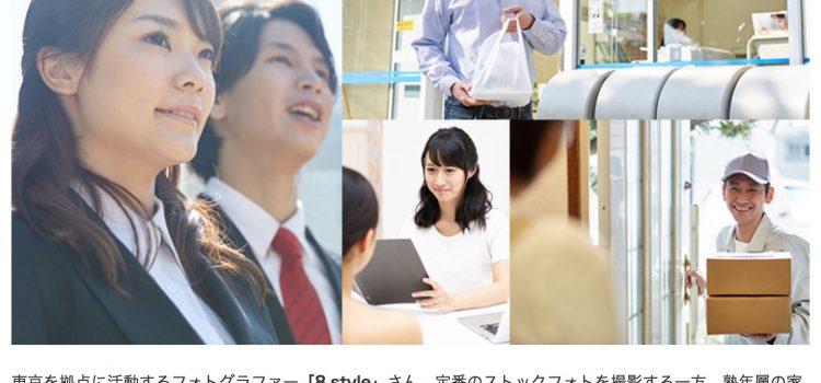 クリエイター紹介メルマガ「imagenavi 今旬作家」第十三弾配信