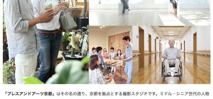 クリエイター紹介メルマガ「imagenavi 今旬作家」第十五弾配信