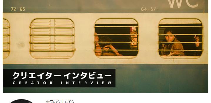 クリエイター紹介メルマガ「imagenavi 今旬作家」第三十七弾配信