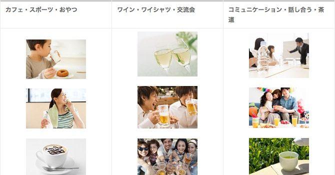 【月別おすすめテーマ 】#7 飲み物