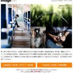 imagenavi 今旬作家 2016.11.28号