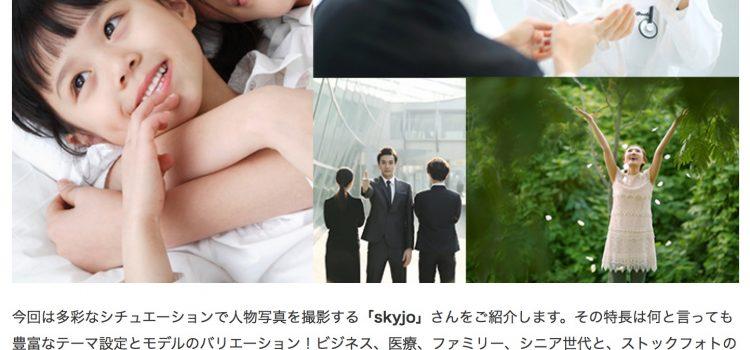 クリエイター紹介メルマガ「imagenavi 今旬作家」第十八弾配信