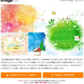クリエイター紹介メルマガ「imagenavi 今旬作家」第三十五弾配信