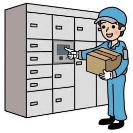【作品募集】宅配ボックスの素材募集